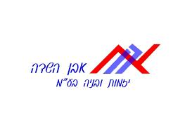 לוגו אבן השדא